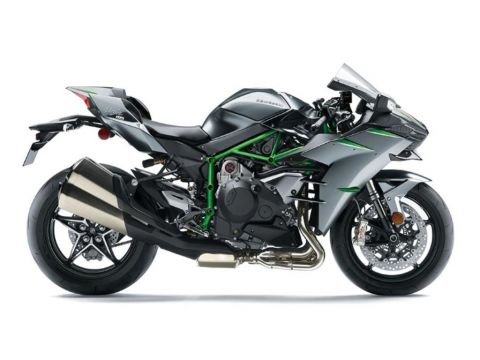 New 2019 Kawasaki Ninja H2™ Carbon